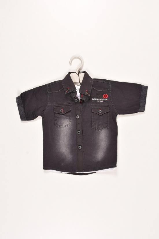 Шведка джинсовая + футболка для мальчика Bobiks Роста в наличии : 86,92,98,104 арт.322103