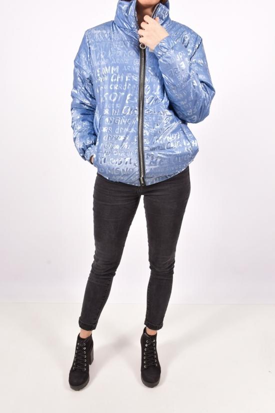 Куртка женская демисезонная (цв.синий) Размеры в наличии : 40,42,44,46,48 арт.09