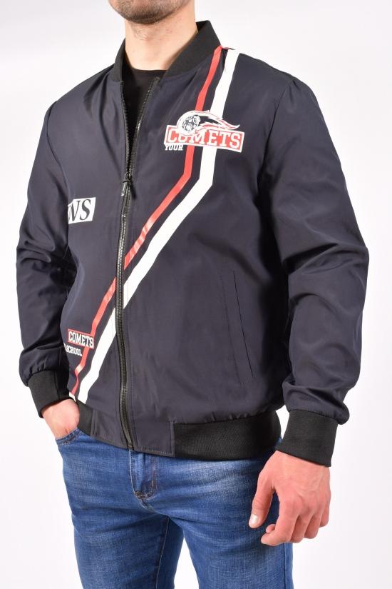 Куртка мужская демисезонная (цв.синий) Wonderman Размеры в наличии : 48,50,52,54,56 арт.JC-9943
