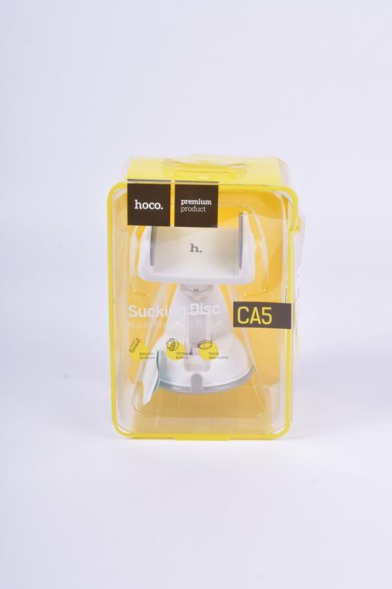 Холдер для телефона HOCO арт.CA5