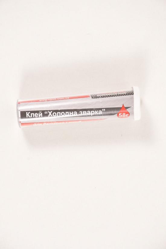 """Клей холодная сварка """"VIROK""""  для батарей и труб  58г. арт.16V025"""