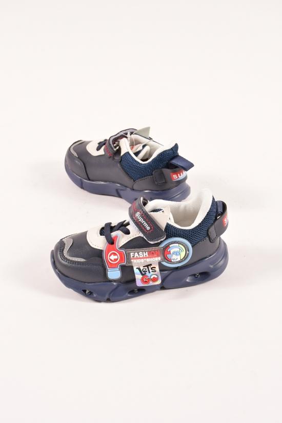 Кроссовки для мальчика с LED подсветкой YTOP Размеры в наличии : 23,24,25,26,27,28 арт.QL2680-7