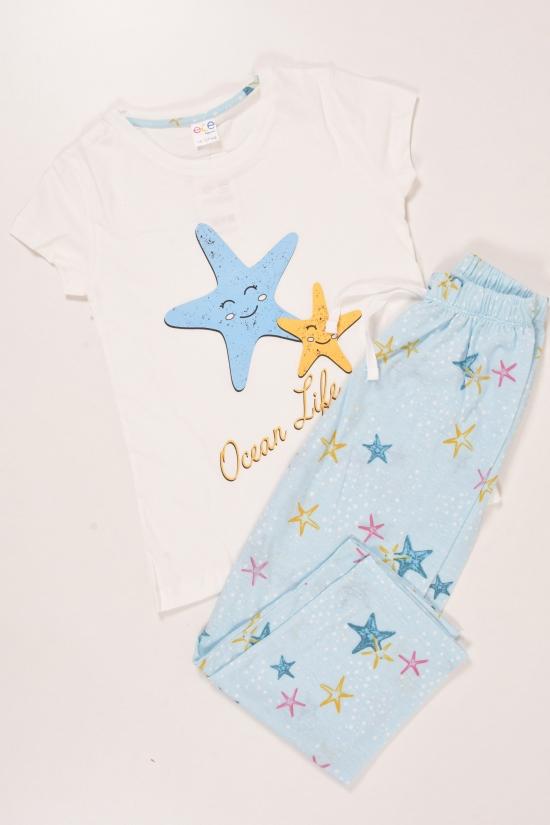 Пижама для девочки (цв.молочный) трикотажная Роста в наличии : 116,122,128,134 арт.638