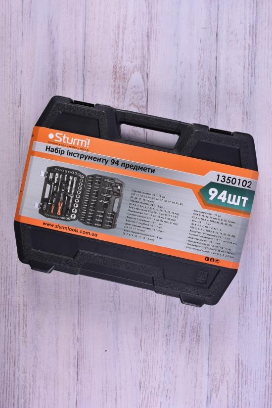 Набор инструментов 94 предмета арт.1350102