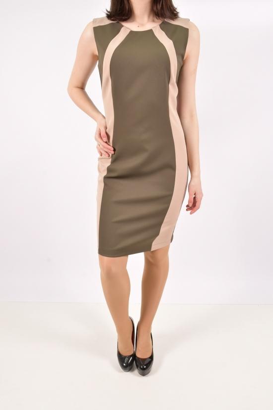 Платье женское (цв.хаки) WIND Размеры в наличии : 40,42,44,46 арт.048-1043