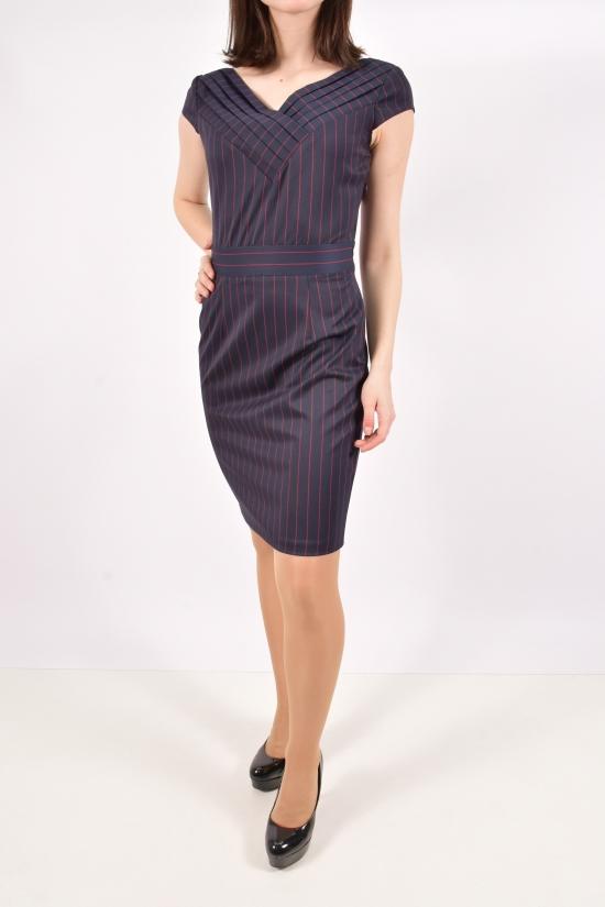 Платье женское (цв.т.синий) WIND Размер в наличии : 44 арт.048-1029
