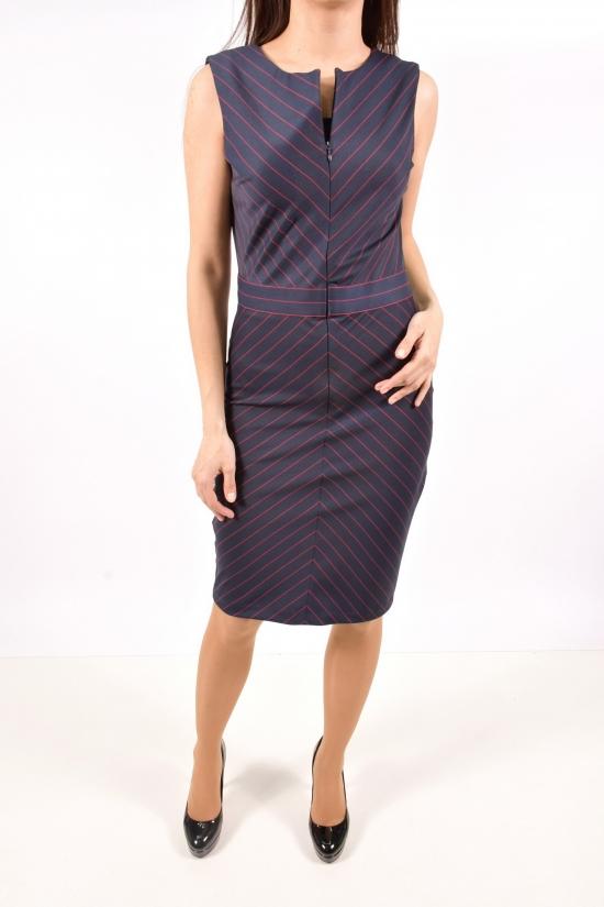 Платье женское (цв.т.синий) WIND Размеры в наличии : 42,44,46,48 арт.048-1002