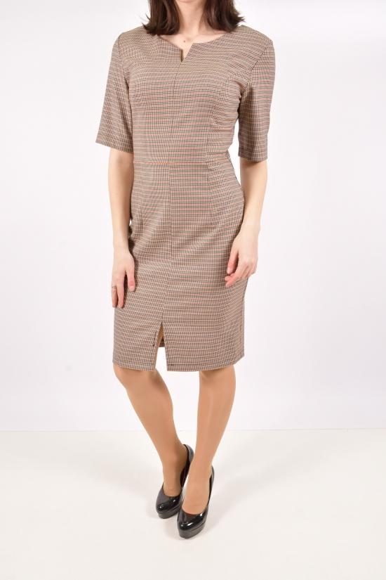 Платье женское (цв.коричневый) WIND Размеры в наличии : 42, 44, 46, 48 арт.048-1013