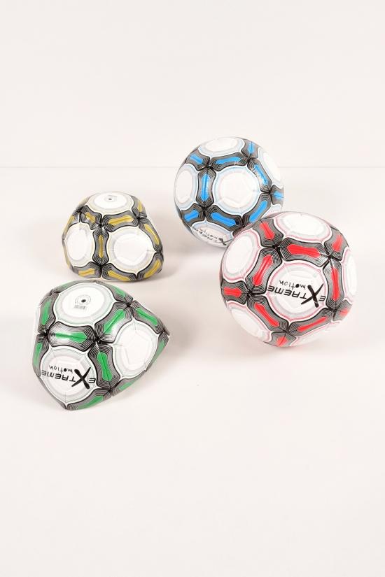 Мяч футбольный №5 арт.FB20152