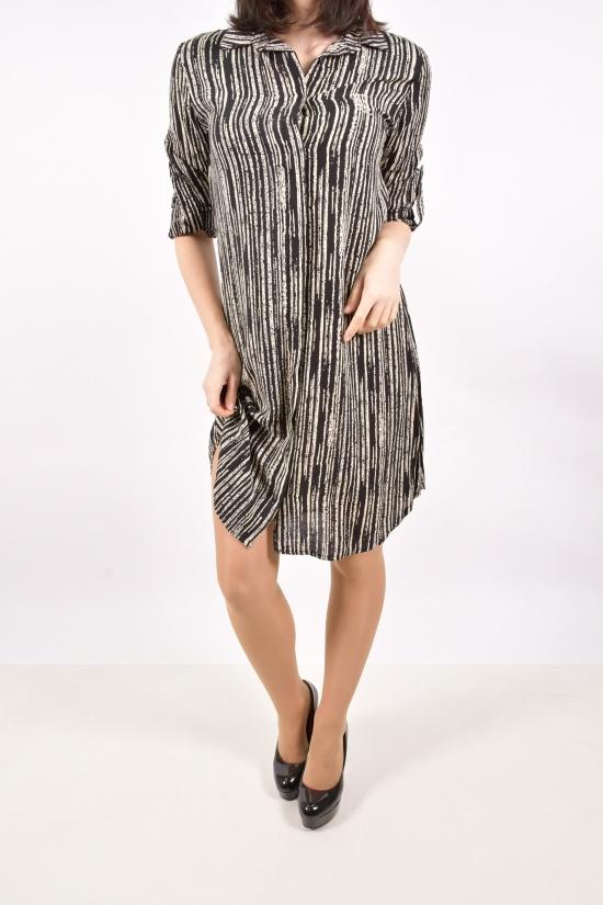 Платье-рубашка женское (цв.черный/кремовый) Размеры в наличии : 42,44,46,48 арт.15887