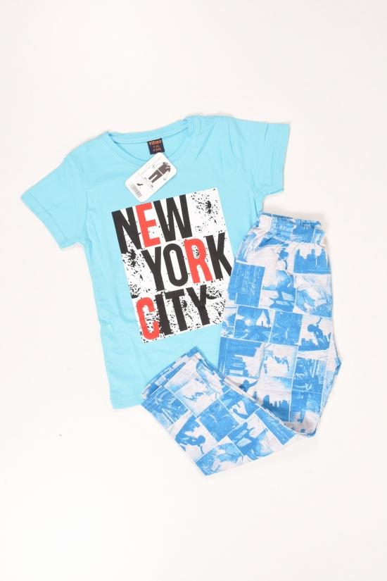 Пижама для мальчика (цв.голубой) трикотажная Роста в наличии : 104,110,116 арт.21670