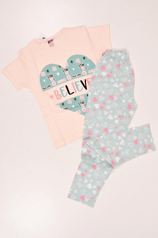 Пижама для девочки (цв.персиковый) трикотажная Роста в наличии : 122,128,134 арт.20437