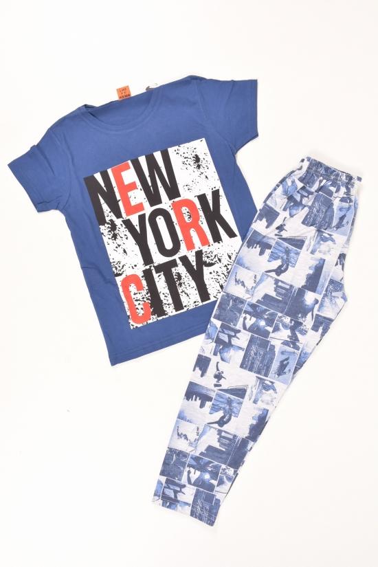 Пижама для мальчика (цв.т.синий) трикотажная Роста в наличии : 122,128,134 арт.21687