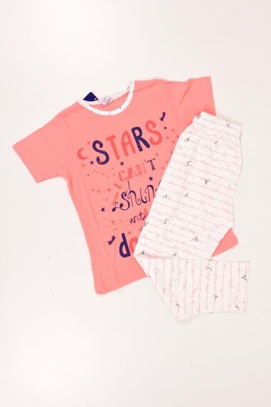 Пижама для девочки (цв.персиковый) трикотажная Роста в наличии : 122,128,134 арт.986