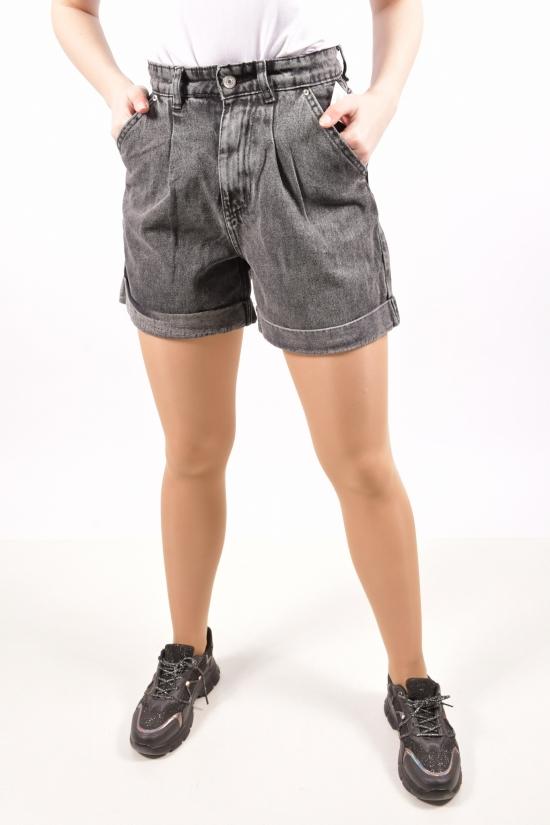 Шорты женские джинсовые (цв.R07) Размеры в наличии : 25,26,28,30 арт.8021-R
