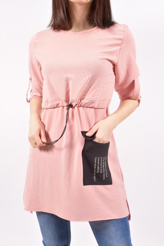 Туника женская (цв.розовый) Размеры в наличии : 42,44,46,48 арт.16190