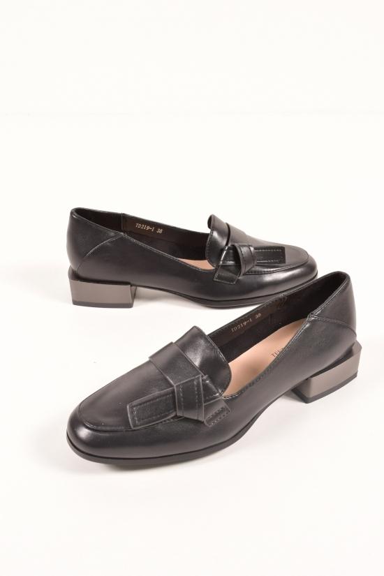 """Туфли женские """"TEETSPACE Размеры в наличии : 36, 37, 38, 39, 40 арт.TD219-1"""
