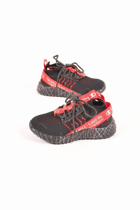 Кроссовки для девочки тканевые Размеры в наличии : 27,28,29,30,31 арт.LR12898-1
