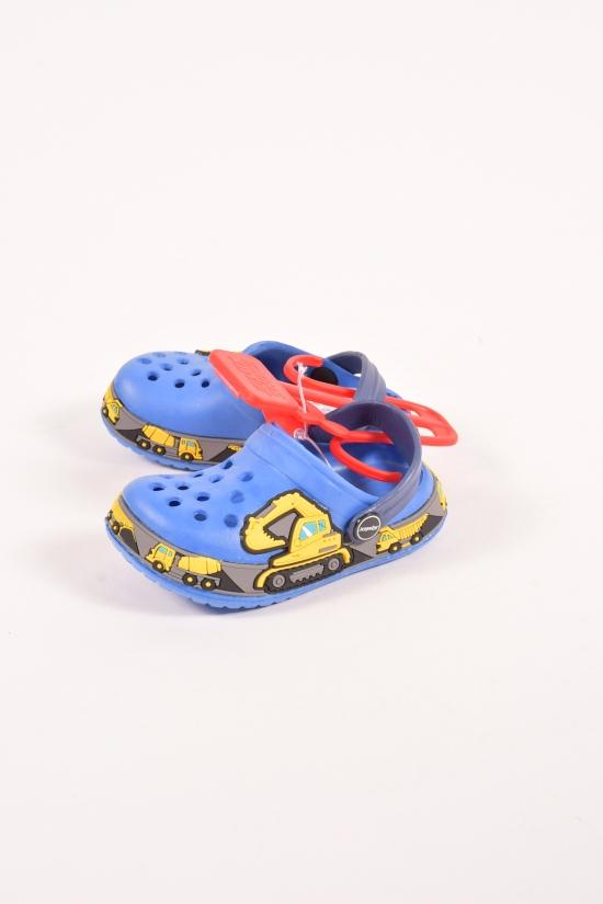 Кроксы детские (цв.синий) Размеры в наличии : 19,20,21,22,23 арт.SS5412
