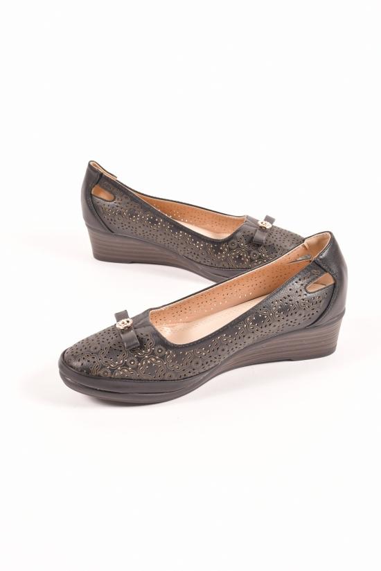 """Туфли женские с перфорацией  """"LNSFY BELLE SOFIA"""" Размеры в наличии : 36,37,38,39,40,41 арт.D735-7"""