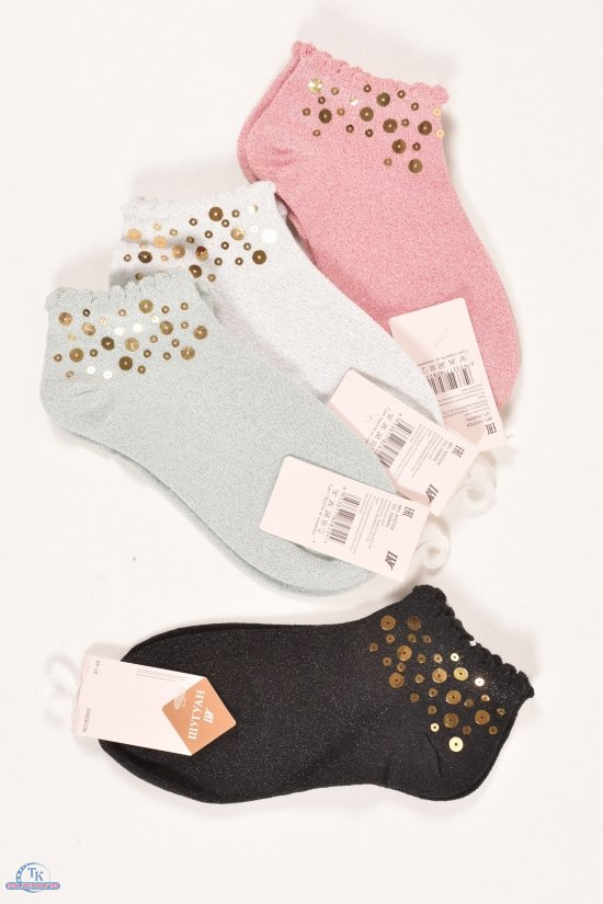 Носки женские  всесезонные Шугуан размеры 37-40 (Cotton 88%,Lycra 12%) арт.B2822-2067