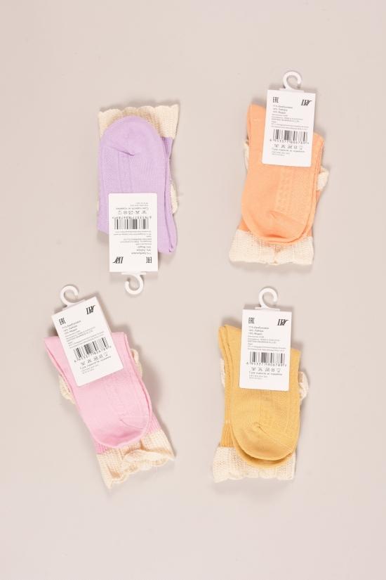 """Носки для девочки всесезонные """"Шугуан"""" от 5 до 8 лет арт.C678"""