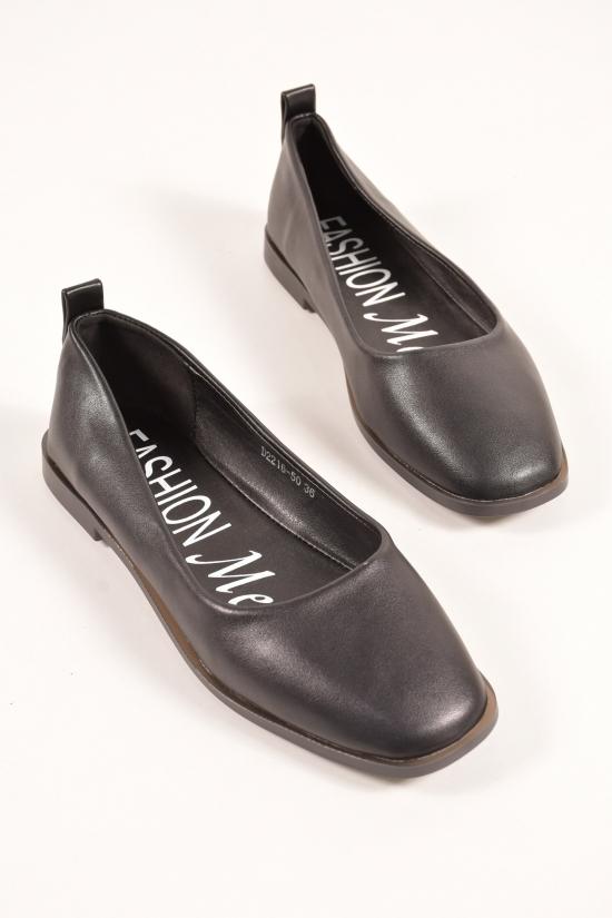 Туфли женские Размеры в наличии : 36, 37, 38, 39, 40 арт.D2216-50