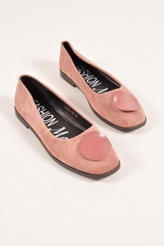 Туфли женские Размеры в наличии : 37, 38, 39, 40, 41 арт.D2216-63