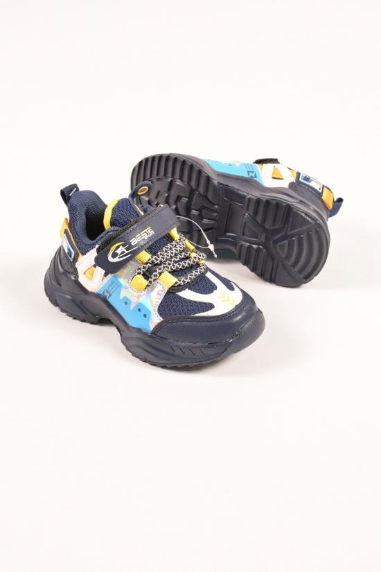 Кроссовки тканевые для мальчика Размеры в наличии : 26,27,28,29,30,31 арт.B7097-2