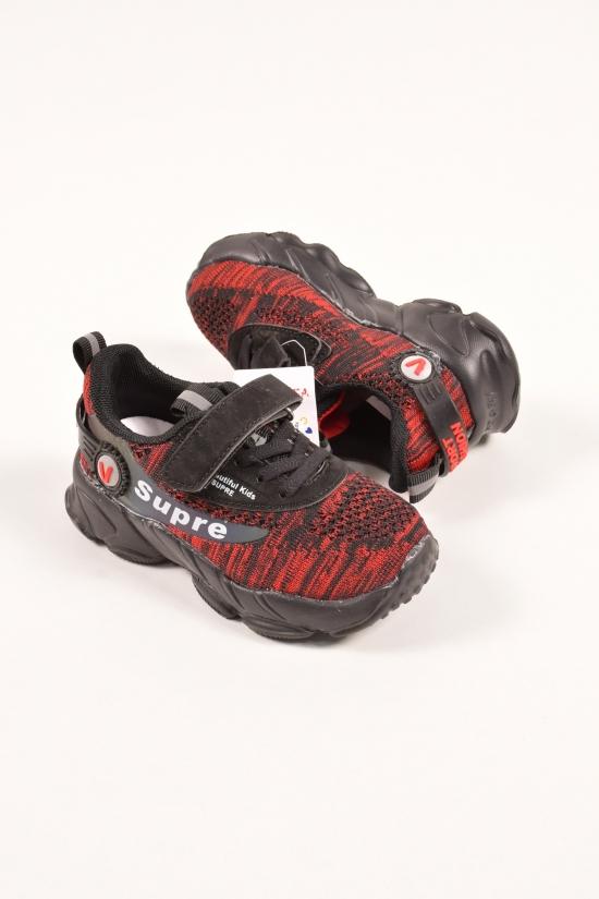 Кроссовки тканевые для мальчика Размеры в наличии : 26,27,28,29,30,31 арт.B7231-2