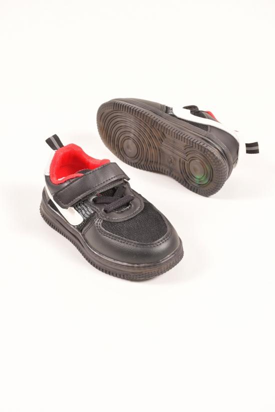 Кроссовки с кожзаменителя детские с LED подсветкой Размеры в наличии : 22,23,24,25,26 арт.C6126-1