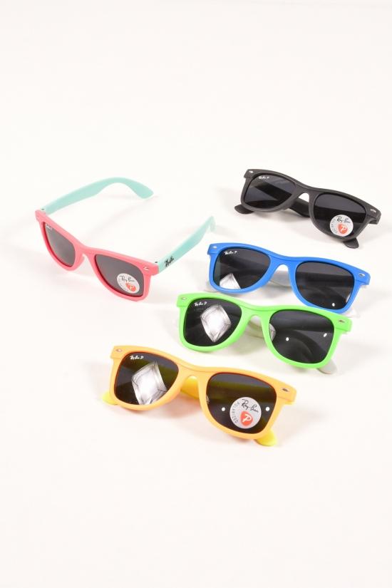 Очки детские солнцезащитные арт.P951-1