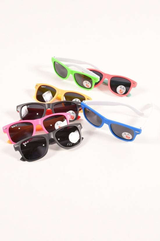 Очки детские солнцезащитные арт.P974-1
