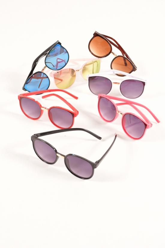 Очки детские солнцезащитные арт.6608