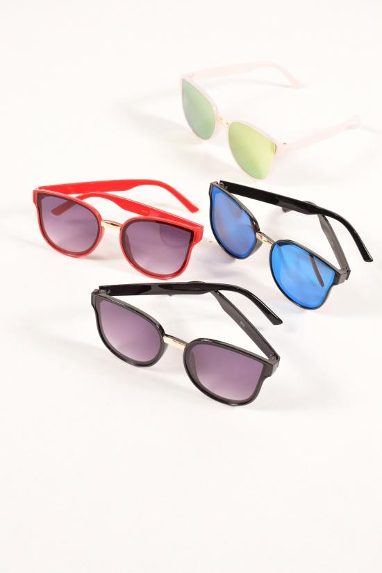 Очки детские солнцезащитные арт.6610