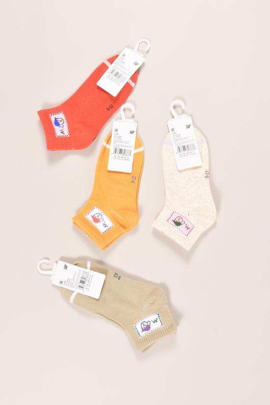 Носки всесезонные детские (от 9 до 12 лет) (Cotton 90%,Lycra 10%) арт.C683-1