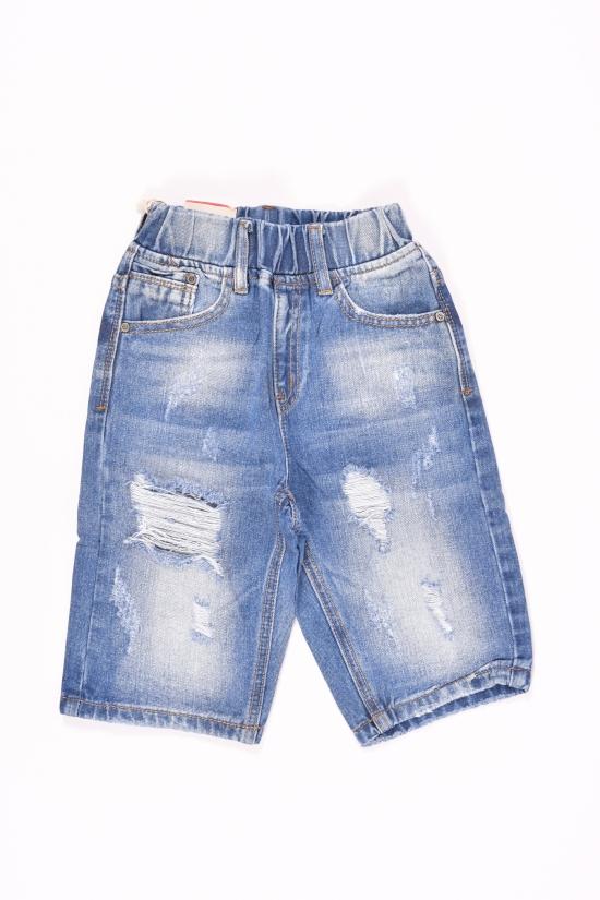 Шорты для мальчика джинсовые CROSSNESS Роста в наличии : 122,128,134,140,146,152 арт.C5701