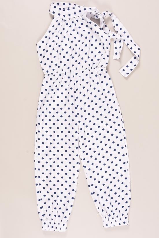 Комбинезон для девочки (цв.белый) Рост в наличии : 92, 98 арт.Джуди