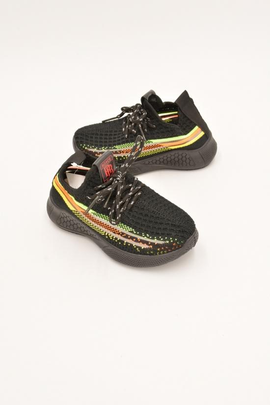 Кроссовки для девочки LION Размеры в наличии : 27, 28, 29, 30, 31, 32, 33, 34, 35, 36 арт.HBB-21A