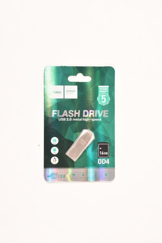 Флеш карта памяти HOCO USB 16GB арт.16GB