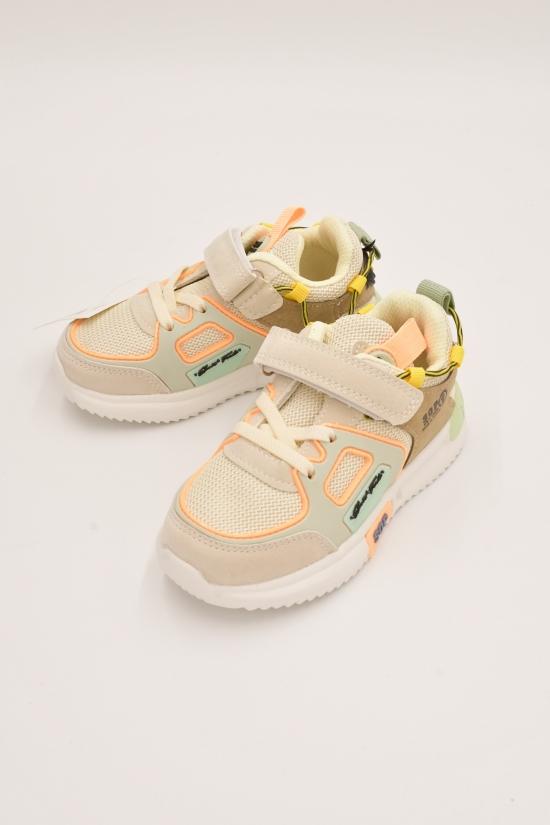 Кроссовки для девочки Размеры в наличии : 26, 27, 28, 29, 30, 31 арт.AK108-2