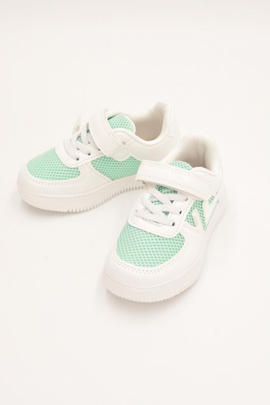 Кроссовки для девочки Размеры в наличии : 26, 27, 28, 29, 30, 31 арт.AG728-9