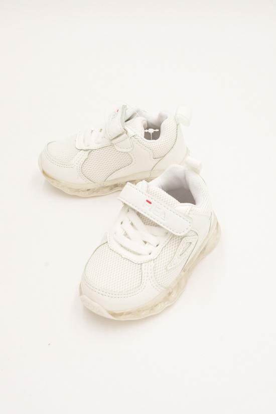 Кроссовки для девочки Размеры в наличии : 26, 27, 28, 29, 30, 31 арт.BY982-4