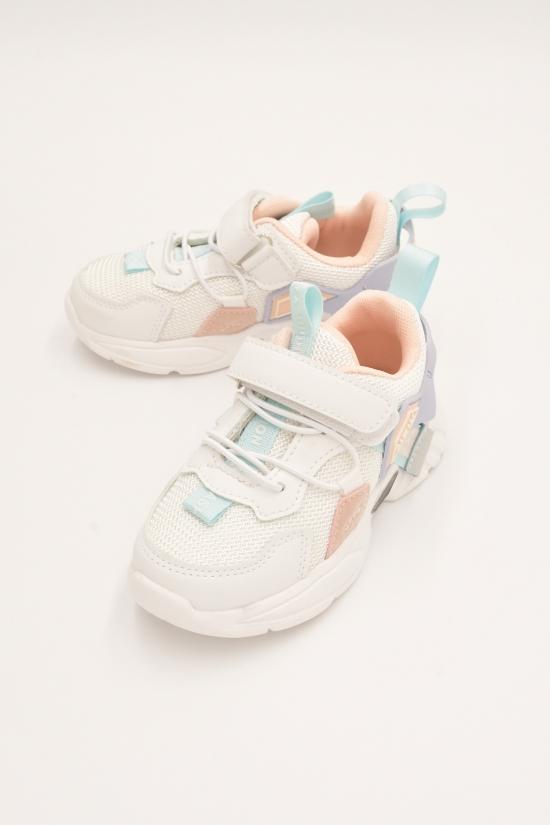 Кроссовки для девочки Размеры в наличии : 26, 27, 28, 29, 30, 31 арт.D4101-4