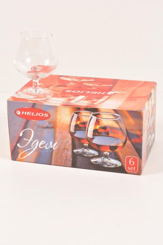 Набор стаканов (для коньяка) Helios арт.8348