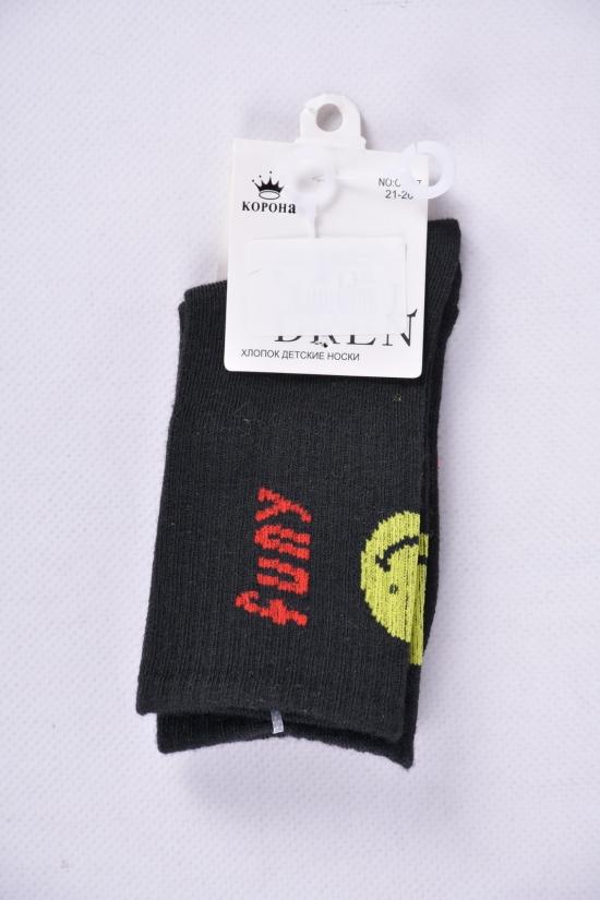 "Носки для девочки (90% хлопок,5%лайкра,5%спандекс) ""Корона"" размер 21-26 арт.C3167"
