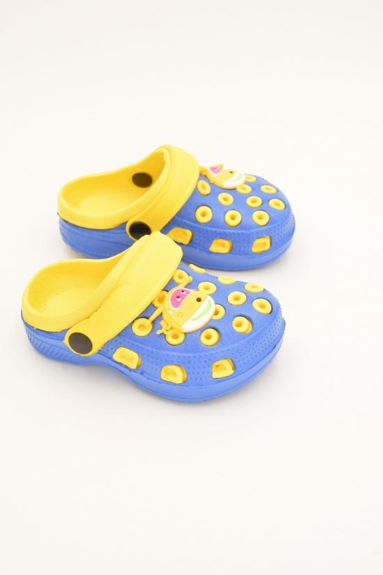 Кроксы детские (цв.синий/желтый) Размеры в наличии : 19,20,21,22,23 арт.201-1