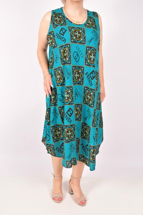 Платье женское размер 48-50 арт.071/5
