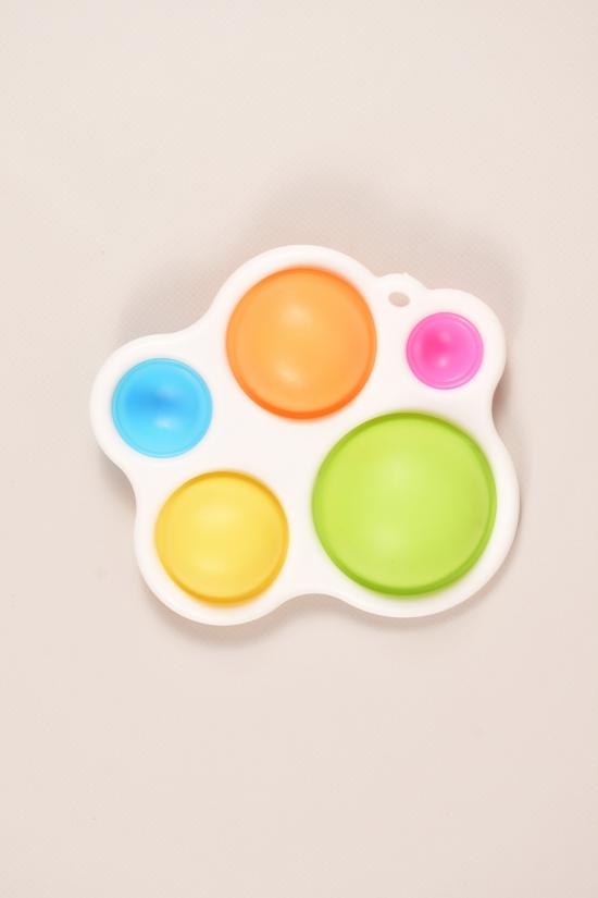 Игрушка антистресс Симпл-Димпл размер 14/13см арт.7