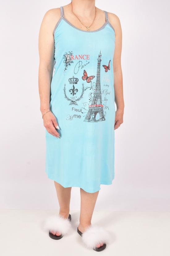 Ночная рубашка женская трикотажная Размер в наличии : 48 арт.DNU522D
